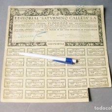 Coleccionismo Acciones Españolas: ACCIÓN DE LA EDITORIAL SATURNINO CALLEJA SA. . Lote 167012824