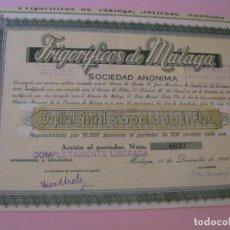 Colecionismo Ações Espanholas: ACCION FRIGORIFICOS DE MALAGA. CAPITAL SOCIAL 5.000.000 - 10.000 ACCIONES DE 500 PTAS. 1951.. Lote 167065400