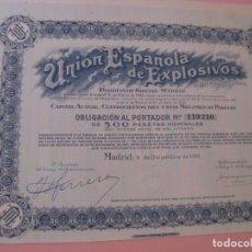 Colecionismo Ações Espanholas: OBLIGACIÓN AL PORTADOR DE 500 PTS. AL 6 % DE UNIÓN ESPAÑOLA DE EXPLOSIVOS, S.A. 1951.. Lote 167065812