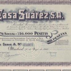 Coleccionismo Acciones Españolas: ACCIÓN DE CASA SUÁREZ S.A. MADRID, 20 DE MAYO DE 1947. Lote 168083561