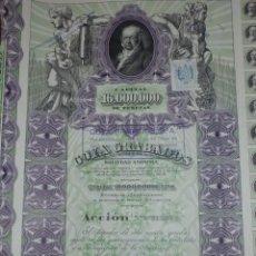 Coleccionismo Acciones Españolas: ANTIGUA ACCION - TÍTULO - GOYA GRABADOS - 30 DE NOVIEMBRE DE 1940 -. Lote 221836782