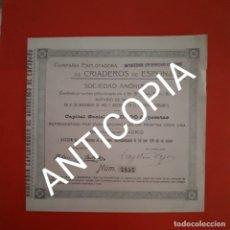 Coleccionismo Acciones Españolas: ACCION COMPAÑIA DE LOS CRIADEROS DE ESPONJAS MADRID 1902. Lote 169556252