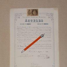 Coleccionismo Acciones Españolas: SOCIEDAD ESPECIAL MINERA ANGELES SIERRA ALMAGRERA CUEVAS ALMERIA 1901. Lote 169771204