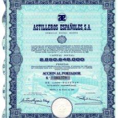 Coleccionismo Acciones Españolas: ASTILLEROS ESPAÑOLES S.A. 1970. Lote 170136560
