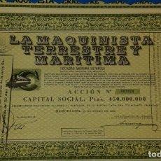 Coleccionismo Acciones Españolas: ACCION LA MAQUINISTA TERRESTRE Y MARITIMA. Lote 170513472