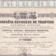 Coleccionismo Acciones Españolas: ACCIÓN CARRILET REUS SALOU TARRAGONA Nº 472 2000 ACCIONES DE 250 PESETAS CON CUPON DEL 10 AL 50. Lote 171130147