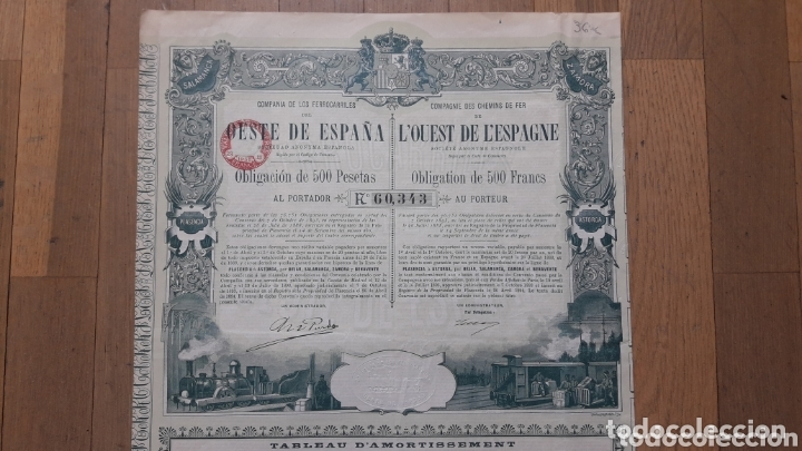 FERROCARRILES DEL OESTE DE ESPAÑA (PLASENCIA A ASTORGA POR BÉJAR, SALAMANCA, ZAMORA BENAVENTE) 1894 (Coleccionismo - Acciones Españolas)
