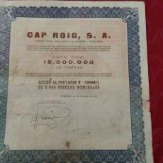 Coleccionismo Acciones Españolas: TORTOSA .- ACCION DE CAP ROIG, S.A. 1975. Lote 173561332