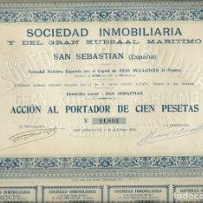 Coleccionismo Acciones Españolas: SOCIEDAD INMOBILIARIA Y DEL GRAN KURSAAL MARÍTIMO DE SAN SEBASTIÁN. Lote 174153909
