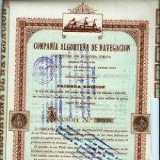 Collectionnisme Actions Espagne: COMPAÑIA ARGORTEÑA DE NAVEGACIÓN. Lote 174231697