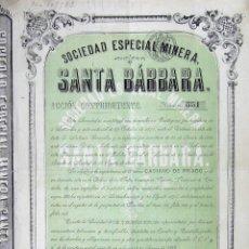 Coleccionismo Acciones Españolas: SOCIEDAD ESPECIAL MINERA SANTA BARBARA 1884 . Lote 175126784