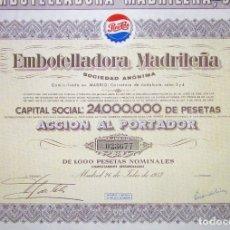 Coleccionismo Acciones Españolas: EMBOTELLADORA MADRILEÑA S.A. 1957 (LA MAS ANTIGUA EN TODOCOLECCION) . Lote 175126985