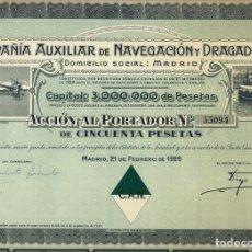 Coleccionismo Acciones Españolas: COMPAÑÍA AUXILIAR DE NAVEGACIÓN Y DRAGADOS, S. A.. Lote 175628852