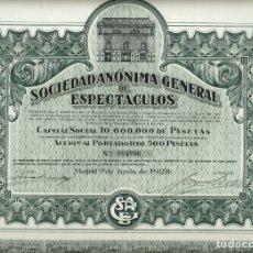 Coleccionismo Acciones Españolas: SOCIEDAD ANÓNIMA GENERAL DE ESPECTACULOS. Lote 175757893