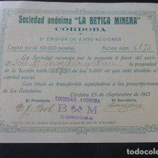 Coleccionismo Acciones Españolas: ACCION LA BETICA MINERA CORDOBA 1915. Lote 175977405