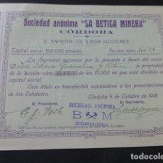 Coleccionismo Acciones Españolas: ACCION LA BETICA MINERA CORDOBA 1916. Lote 175977440
