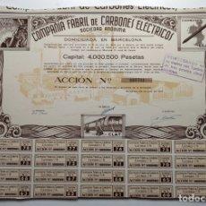 Coleccionismo Acciones Españolas: COMPAÑÍA FABRIL DE CARBONES ELÉCTRICOS, S. A.. Lote 176127549