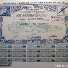 Coleccionismo Acciones Españolas: COMPAÑÍA FABRIL DE CARBONES ELÉCTRICOS, S. A.. Lote 176127814