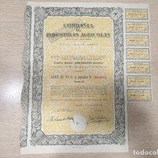 Coleccionismo Acciones Españolas: ACCIONES - COMPAÑÍA DE INDUSTRIAS AGRICOLAS, S.A. - 1961. Lote 176159828