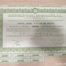 Coleccionismo Acciones Españolas: ACCIONES - HIDROELÉCTRICA DE CATALUÑA, S.A. - 1979. Lote 176160285