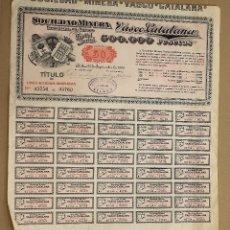 Coleccionismo Acciones Españolas: ACCION SOCIEDAD MINERA VASCO-CATALANA. BILBAO, AÑO 1906. CONSERVA CUPONES. Lote 176633389