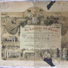 Coleccionismo Acciones Españolas: ACCION DE LA FABRICA DE CERVEZAS EL LAUREL DE BACO 1914 - ¡!ACCION NUMERO 002!! - SERIE A - 47X37CM. Lote 177561864