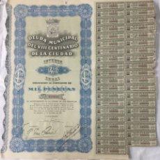 Coleccionismo Acciones Españolas: DEUDA MUNICIPAL DEL VIII CENTENARIO DE LA CIUDAD - 1951 - SAN SEBASTIAN - 37X34CM. Lote 177566732