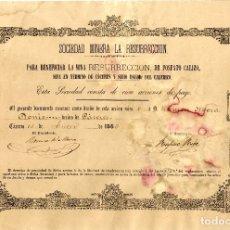 Collezionismo Azioni Spagnole: CACERES FOSFATOS ACCION SOCIEDAD MINERA LA RESURRECCION CACERES ENERO 1883. Lote 177567862
