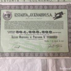 Coleccionismo Acciones Españolas: ACCION ESTARTA Y ECENARRO - ELGOIBAR GUIPUZCOA 1972 - 33X22,5CM. Lote 177568967