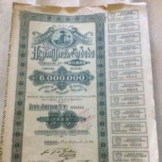 Coleccionismo Acciones Españolas: SOCIEDAD ANONIMA LA ARGENTIFERA DE CORDOBA - CON CUPONES - BILBAO 1916 - 36,5X26. Lote 177707969