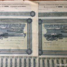 Coleccionismo Acciones Españolas: 2 ACCIONES CORRELATIVAS SOCIEDAD ESPAÑOLA DE PIEDRA VIDRIO Y CONSTRUCCIONES GARCHEY - 1902 - 65X45. Lote 177873185
