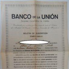 Coleccionismo Acciones Españolas: UTRERA 1932 / BANCO DE LA UNIÓN - BOLETÍN DE SUSCRIPCIÓN DE ACCIÓN DE SOCIO PREFERENTE. Lote 177941452