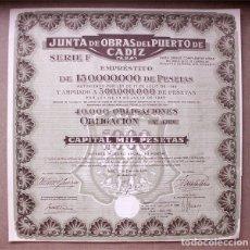 Coleccionismo Acciones Españolas: OBLIGACIÓN DE LA JUNTA DE OBRAS DEL PUERTO DE CÁDIZ. AÑO 1950 . Lote 178309952