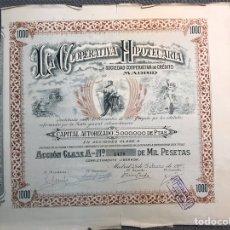 Coleccionismo Acciones Españolas: ACCIONES. LA COOPERATIVA HIPOTECARIA. SOCIEDAD COOPERATIVA DE CRÉDITO. MADRID (A.1927). Lote 178381648