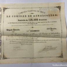 Coleccionismo Acciones Españolas: ACCION DE 150.000 PESETAS.COMPAÑÍA GADITANA DE MINAS.LA CARIDAD DE AZNALCOLLAR.CADIZ,1889. LACAVE.. Lote 178772035