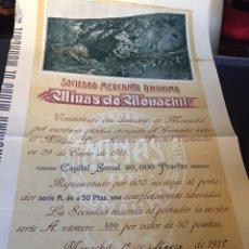 Coleccionismo Acciones Españolas: GRANADA SIERRA NEVADA MONACHIL ACCION SOC MERCANTIL ANONIMA MINAS DE MONACHIL MONACHIL 1915. Lote 179126142