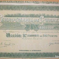Coleccionismo Acciones Españolas: ACCIÓN FERROCARRIL DE CARREÑO-ASTURIAS. DOMICILIADA EN MADRID. 1956. Lote 179159025