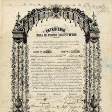 Coleccionismo Acciones Españolas: ALMERIA SIERRA ALMAGRERA SOCIEDAD MINERA PATROCINIO CUEVAS 1856. Lote 179220358