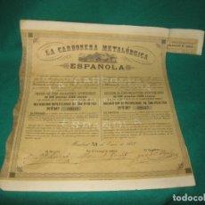 Coleccionismo Acciones Españolas: ACCION - OBLIGACION HIPOTECARIA LA CARBONERA METALURGICA ESPAÑOLA. MADRID 31 ENERO 1873. . Lote 180161227