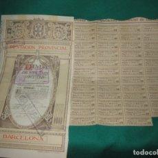 Coleccionismo Acciones Españolas: ACCION - OBLIGACION DIPUTACION PROVINCIAL. DEUDA PROVINCIA DE BARCELONA. CON CUPONES.. Lote 180161725
