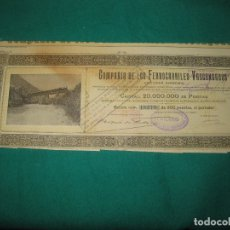 Coleccionismo Acciones Españolas: ACCION COMPAÑIA DE LOS FERROCARRILES VASCONGADOS. BILBAO 1 OCTUBRE 1907.. Lote 180163871