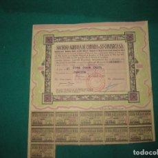 Coleccionismo Acciones Españolas: ACCION SOCIEDAD AGRICOLA DE CERVERA Y SU COMARCA. BARCELONA 21 AGOSTO DE 1956. CON CUPONES. . Lote 180165966