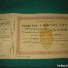 Coleccionismo Acciones Españolas: ACCION SOCIEDAD ANONIMA DE INDUSTRIAS Y MONTAJES. BARCELONA 7 DE JUNIO DE 1956.SOLO 240 ACCIONES.. Lote 180171802