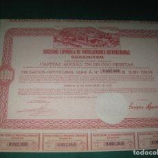 Coleccionismo Acciones Españolas: ACCION - OBLIGACION. S.A. DE FABRICACIONES NOTROGENADAS. SEFANITRO. LUCHANA-BARACALDO 1974.. Lote 180175467