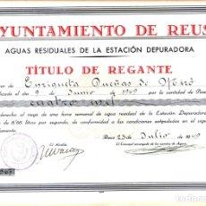 Coleccionismo Acciones Españolas: TITULO DE REGANTE AYUNTAMIENTO DE REUS AÑO 1945 --AGUAS RESIDUALES DE LA ESTACIÓN DEPURADORA. Lote 180225561
