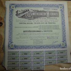 Coleccionismo Acciones Españolas: ACCIÓN SOCIEDAD COMERCIAL DE HIERROS 1955 + CUPONES. Lote 181526780