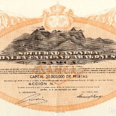Coleccionismo Acciones Españolas: MINERA CATALANO ARAGONESA - ACCION 1967. Lote 181559752
