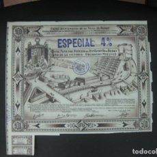 Coleccionismo Acciones Españolas: ACCION - OBLIGACION. DEUDA MUNICIPAL UNIFICADA DEL AYUNTAMIENTO DE BILBAO. 1 ENERO 1939.ESPECIAL 4%. Lote 182470941