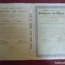 Coleccionismo Acciones Españolas: ACCION MINERA. PRIMERO DE MAYO.LA UNION, 1/8/1911.. Lote 182623876