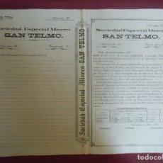 Coleccionismo Acciones Españolas: ACCION MINERA. SAN TELMO. CARTAGENA.10/5/1888.. Lote 182624391